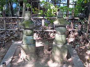羽田玄喜二児の墓