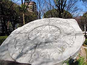 セントラルパーク・アステカの暦