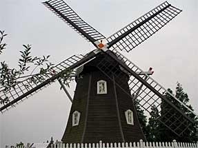 安城産業文化公園デンパーク・デンマークの風車
