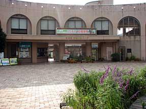 浜松市フルーツパーク
