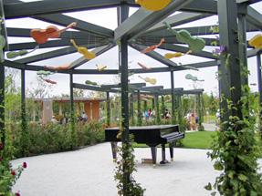 オーストリア庭園