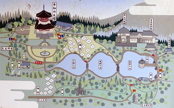 成田山公園案内図