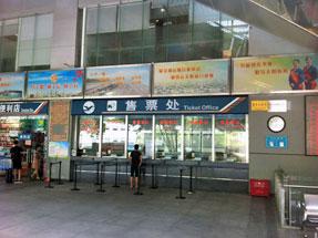 文錦渡口岸汽車站