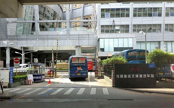 バス専用入口