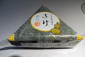 ルフトハンザ航空(機内食・軽食)