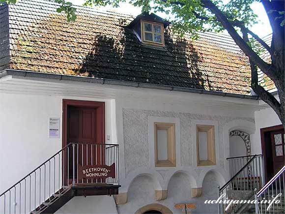 ベートーベン遺書の家