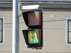ザルツブルクの交通信号
