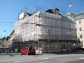 ザルツブルクの街角
