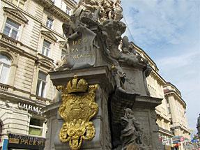 ペスト記念柱