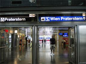 ウィーンの地下鉄