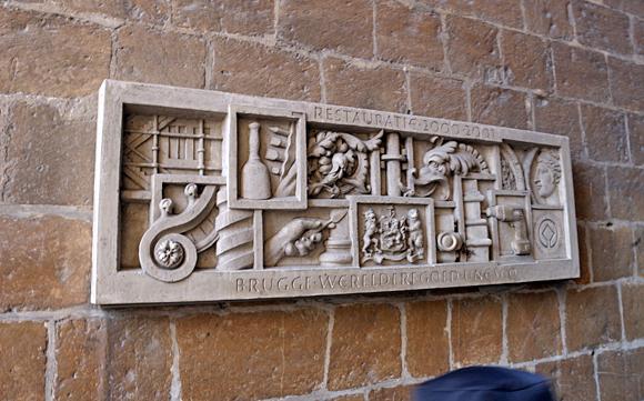 ブルージュ・壁面のモニュメント