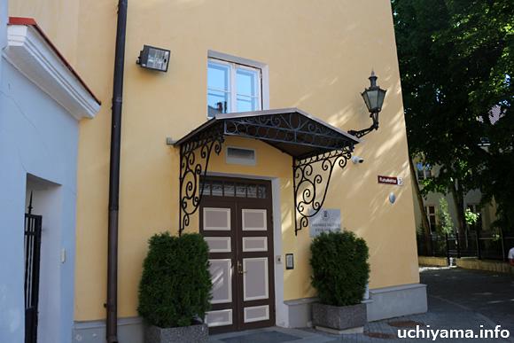エストニア首相官邸