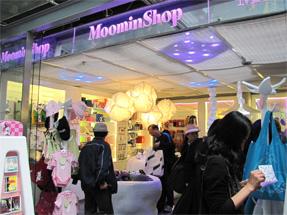 ヘルシンキ空港・Mmoomin Shop