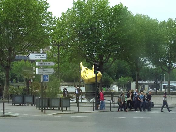 アルマ広場