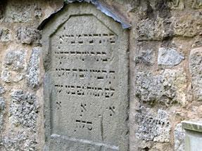 ローテンブルクの街角・ユダヤ人墓石