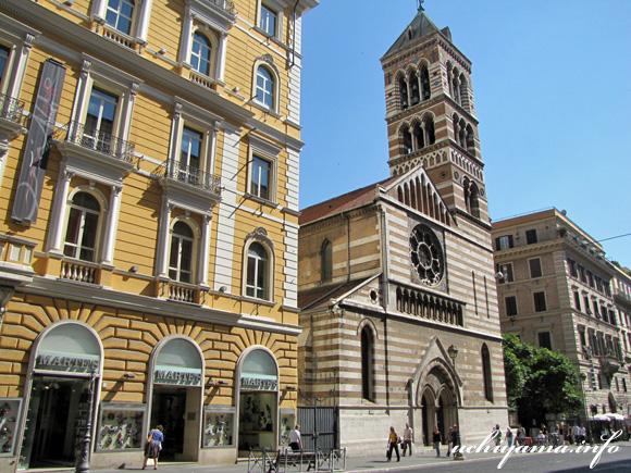 ローマの街角