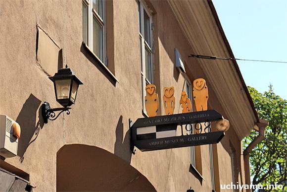 ヴィリニュス旧市街の看板