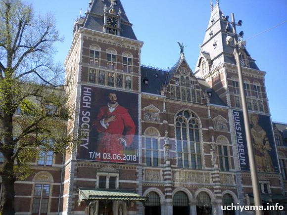 アムステルダム国立美術館・外観