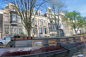 アムステルダム・ボートハウス