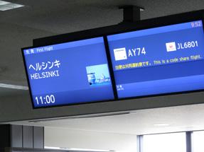 成田国際空港・出発ゲート