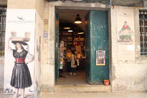 リスボンの下町老舗巡り
