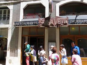 レストラン「GRANJA VELHA」