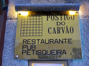 レストラン看板