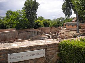 アルハンブラ宮殿・アベンセラヘス宮殿跡