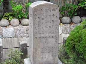 坊城通・壬生寺