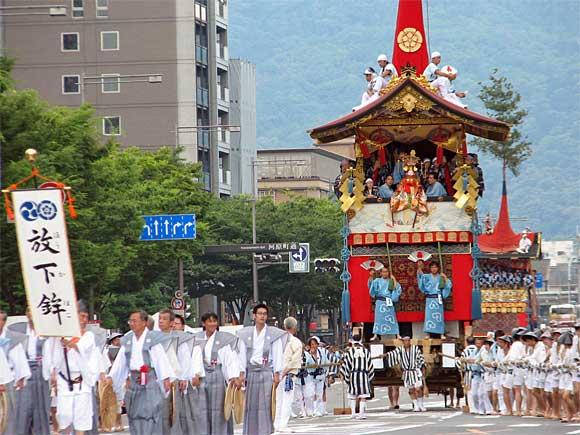 祇園祭・放下鉾