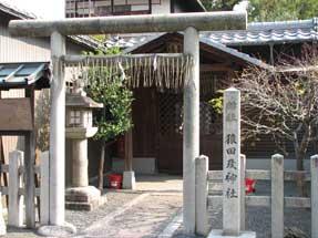 上御霊前通・猿田彦神社