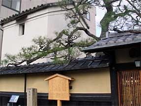 堀川通・伊藤仁斎宅(古義堂)跡並びに書庫