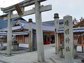 堀川通・晴明神社