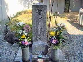 堀川通・紫式部の墓
