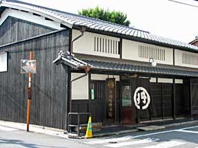 一条通・本田味噌本店