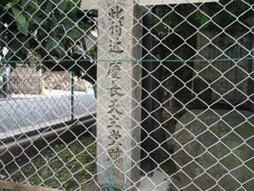 元誓願寺通・此付近慶長天主堂跡の石碑