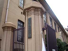 旧明倫小学校・京都芸術センター
