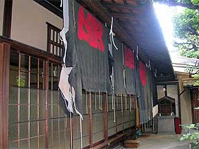 祇園山鉾・会所