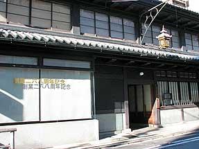 室町通・誉田屋
