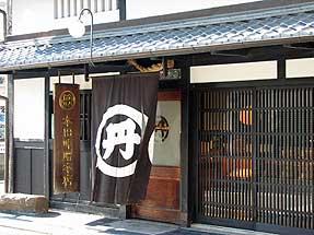 本田味噌本店