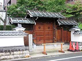 二条通・三井越後屋京都本店記念庭園