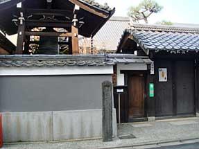 西洞院通・長徳寺