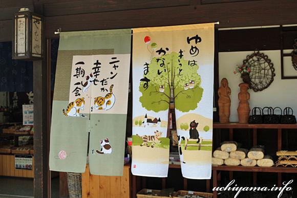 岐阜県・馬籠宿