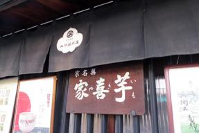 小川通(暖簾)