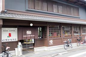 堺町通(暖簾)イノダコーヒー本店