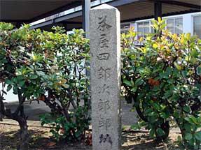 小川通・茶屋四郎次郎邸跡