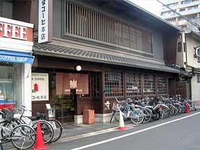 堺町通・イノダコーヒ本店