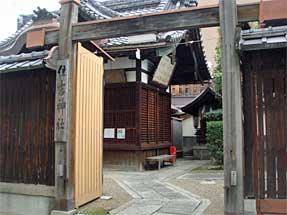 醒ヶ井通・住吉神社