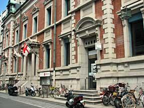 三条通・中京郵便局旧庁舎外観