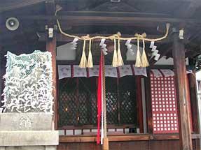 千本通・出世稲荷神社